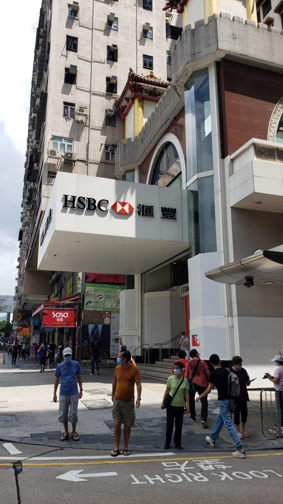 香港の銀行