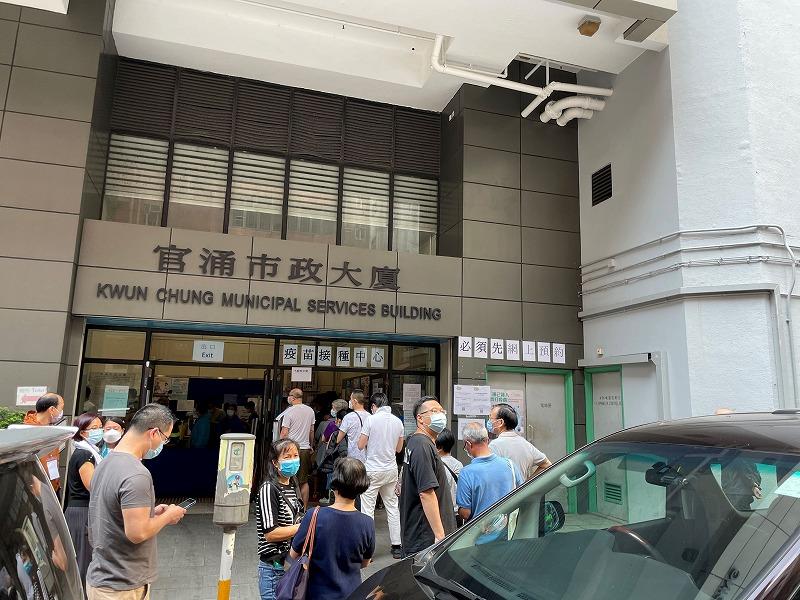 【香港だより】新型コロナのワクチン接種状況